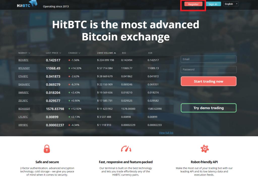 HITBTC登録方法