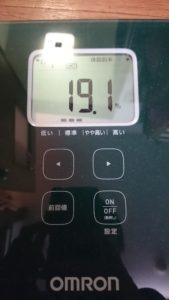 オムロン体重計_体脂肪率