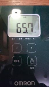オムロン体重計_体重