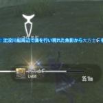 【FF14】漁師クエスト「大方士HQ」をヤンサで獲る